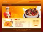 蛋糕连锁店公司网站 -