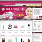 美容化妆品网上商店 -