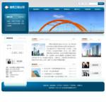 建筑工程公司网站 -