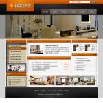 室内装修公司网站 -