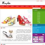 女鞋生产企业网站 -