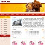 玩具制造企业网站 -