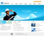 幕墙玻璃公司网站 -
