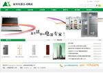 家用电器公司网站 -