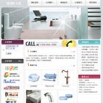 卫浴洁具企业网站 -
