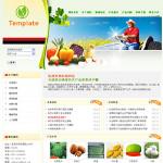 农场网站 -