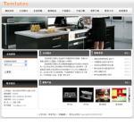 厨卫设备企业网站 -
