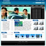 电子产品生产企业网站 -